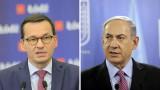 Polska-Izrael. Czy najgorsze jest już za nami?