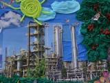 Przedłuża się oddanie elektrowni gazowo-parowej. Kolejny termin - drugi kwartał br.