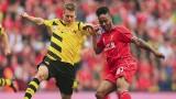 Mecz Arsenal Londyn - Borussia Dortmund (GDZIE TRANSMISJA TV, NA ŻYWO, ONLINE, WIDEO)