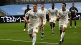 Liga francuska. Efektowna asysta Arkadiusza Milika, ważna wygrana Olympique Marsylia z Lorient