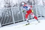Mistrzostwa świata w narciarstwie klasycznym juniorów. Polka ze złotym medalem