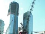 Atak na World Trade Center. To już nie ta sama Ameryka