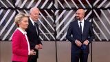 Biden w Brukseli. Rozpoczął się szczyt UE-USA, w agendzie m.in. relacje z Rosją i Chinami