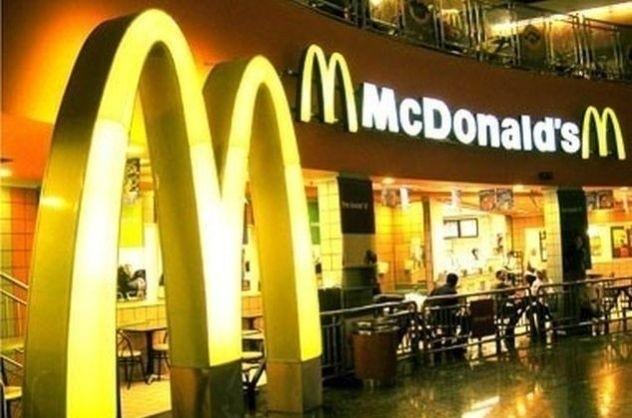 McDonald's restauracja powstanie w Będzinie