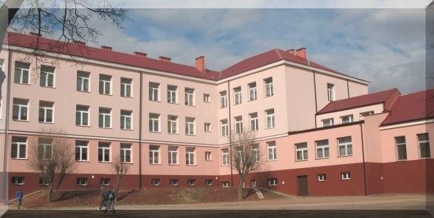 Od września 2018 roku szkoła społeczna będzie mieścić się w budynku przy Iłżeckiej, gdzie dzić funkcjonuje Gimnazjum nr 2