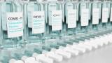 Szczepienia przeciwko COVID-19 już dla 12-latków. Kieleckie przychodnie zachęcają do zgłaszania dzieci
