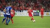 Piłkarska trzecia liga. Widzew nie może lekceważyć  Polonii  Warszawa