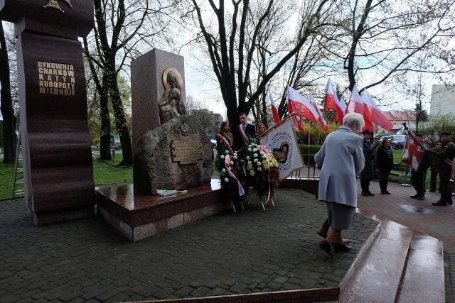 Uroczystość odsłonięcia pomnika katyńskiego, 2017