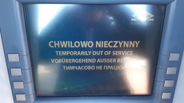 Policjanci zatrzymali dwóch rabusiów w wieku 19 i 21 lat, którzy włamali się do bankomatu kryptowalutowego przy ul. Zamkowej w centrum Pabianic i skradli... pustą kasetkę na pieniądze. CZYTAJ DALEJ NA NASTĘPNYM SLAJDZIE