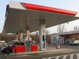Stacja paliw w centrum Kielc znów otwarta. Będą tu dwie… myjnie