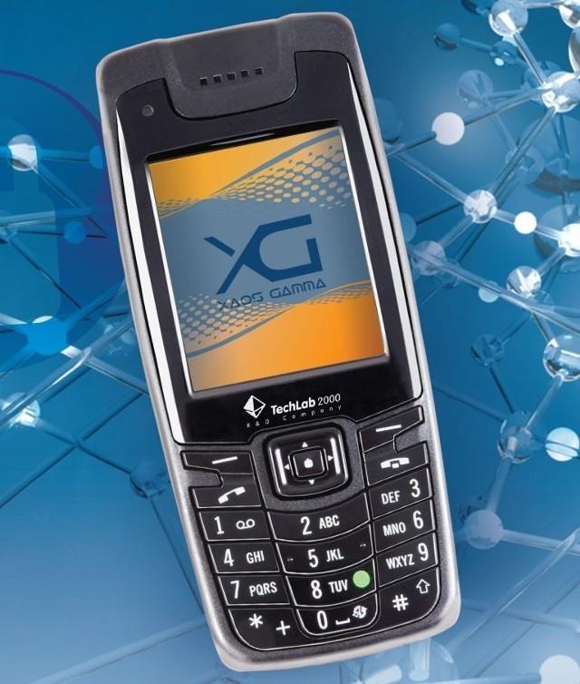 Chcesz wiedzieć o najnowszych promocjach i przecenach? Zamówi specjalny serwis SMS- owy Echa Dnia.
