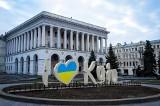 Tymczasowy zakaz wjazdu cudzoziemców na teren Ukrainy. Powodem jest fala zakażeń koronawirusem