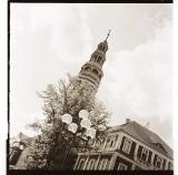 Tak wyglądała Zielona Góra w latach 80. Miasto było zupełnie inne! Mamy archiwalne zdjęcia. Zobaczcie, co się zmieniło