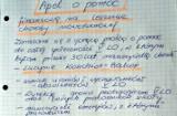Lucyna Kondzior-Balcer nie żyje. Emerytowana nauczycielka V LO w Białymstoku walczyła ze śmiertelną chorobą