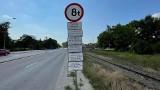 Białystok. Znak drogowy przy ul. Towarowej i sześć tabliczek informacyjnych. Absurd drogowy? [ZDJĘCIA]