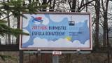 Kolejna odsłona billboardowej walki o czyste powietrze w Zakopanem