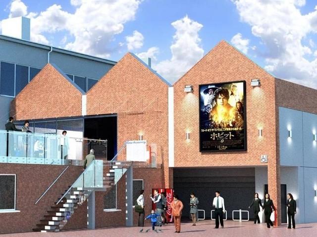 Tak ma wyglądać kino w Tucholi. Można się rozmarzyć