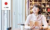 Kogo czytamy, gdy czytamy o Japonii?