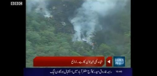 Nad miejscem, w którym doszło do katastrofy, unoszą się kłęby dymu. Do wypadku doszło w trudnych warunkach atmosferycznych. W okolicach Islamabadu pada deszcz, jest mgła.