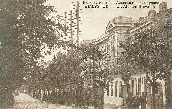 Paweł Kononowicz założył kawiarnię. Ulica Warszawska około 1910 r. Pierwsza od prawej kawiarnia Wileńska.