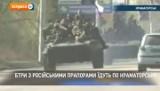Pojazdy opancerzone z flagami Rosji w drodze do Kramatorska (wideo)