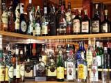 Grudziądz. Alkohol z Czech wraca na sklepowe półki