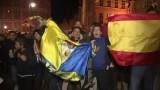 Liga Europy. Kibice Villarreal opanowali gdańską starówkę po triumfie w Lidze Europy