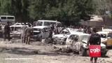 18 zabitych w ataku bombowym na konwój na wschodzie Afganistanu. Eksplodował samochód pułapka