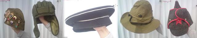 te czapki oferuje na sprzedaż Izba Celna w Białymstoku