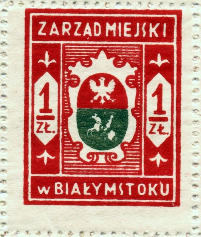 Znaczek opłaty skarbowej z około 1935 roku, z obowiązującym wówczas herbem Białegostoku. Ze zbiorów Muzeum Podlaskiego.