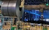 Chorzów. Honeywell otworzy nowoczesną fabrykę i zatrudni około 100 osób