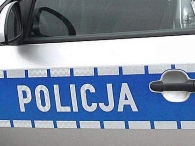 Policjanci z bydgoskiego Śródmieścia zatrzymali podejrzanego o napad na placówkę jednej z firm ubezpieczeniowych.