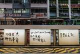 Hongkong: masowe aresztowania działaczy demokratycznych i opozycyjnych polityków