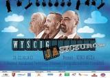 """Rozpoczyna się festiwal filmowy """"Wyścig Jaszczurów"""" w kinie Muza!"""