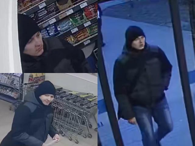 Kryminalni z Komendy Miejskiej Policji w Lublinie poszukują mężczyzny, który napastował w styczniu mieszkankę Lublina