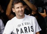 Paryż oszalał na punkcie Messiego. Ceny biletów na mecze PSG  poszybowały w kosmos