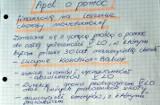 Lucyna Kondzior-Balcer potrzebuje pomocy. Była nauczycielka V LO w Białymstoku walczy ze śmiertelną chorobą