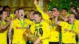 Łukasz Piszczek na ramionach kolegów. Piłkarz z Goczałkowic po raz trzeci zdobył Puchar Niemiec ZDJĘCIA, WIDEO