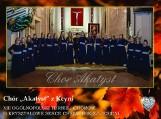 Te chóry powalczą w Chełmnie o Kryształowe Serce Chełmińskiej Jesieni. Zdjęcia