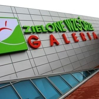 Galeria swoją nazwę wzięła od białostockiego osiedla.