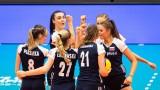Siatkarki z Grot Budowlanych Łódź i ŁKS Commercecon w ćwierćfinale mistrzostw świata