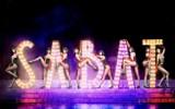 Wspaniały balet, piękne tancerki i przeboje