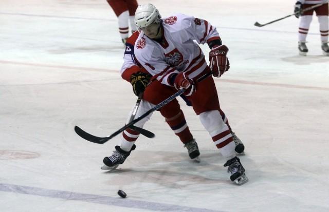 Hokejowe mistrzostwa świata w 2016 r. odbędą się w Spodku