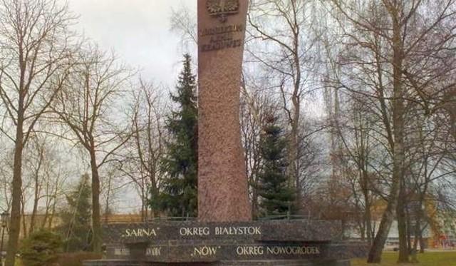 Uroczystość odbędzie się we wtorek godz. 10.30, przed pomnikiem Armii Krajowej  przy  ul. Kilińskiego.