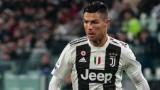 Juventus vs Ajax wynik meczu 16.04 [CRISTIANO RONALDO GOL WIDEO] Juventus Ajax transmisja ONLINE. Gdzie obejrzeć Juve Ajax?