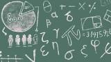 Zdajesz w tym roku maturę? Jakie były arkusze z testu z matematyki w poprzednich latach? Zobacz odpowiedzi