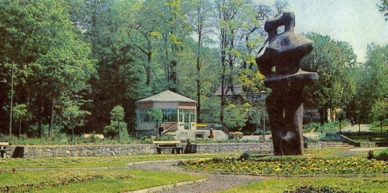 Tak rzeźba z Parku Zdrojowego w naszym mieście wyglądała jeszcze w latach 70.
