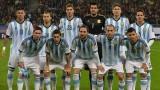 Mundial 2014 niedziela 15 czerwca: Argentyna - BIH i Anglia - Włochy HITY MUNDIAL NIEDZIELA