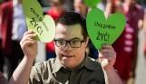 Powiat olkuski. Gmina opłaca zajęcia dla dzieci niepełnosprawnych