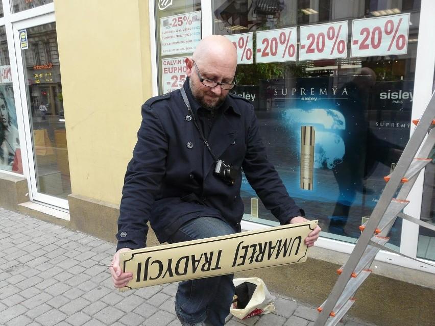 Piotrkowska ulicą Dudniących Kebabów i nie tylko...